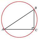 3.Окружность и прямоуг. треугольник
